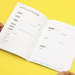 画像4: おくすり手帳