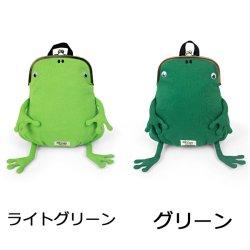 画像2: Fluke Frog ガマグチリュック ミニ