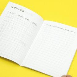 画像3: おくすり手帳