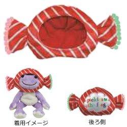 画像1: ピクルスコスチューム キャンディハット