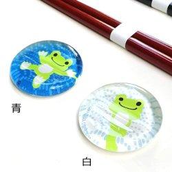 画像2: ピクルス ガラス箸置き 青海波