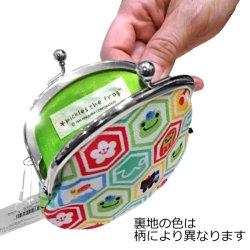 画像4: ピクルス 3.3寸がまぐち財布