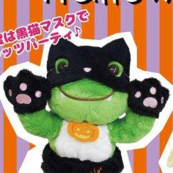 画像2: ピクルス ハロウィン ビーンドール 黒猫マスク