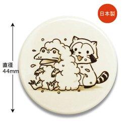 画像1: 鳥獣戯画ラスカル 缶バッジ(洗う)