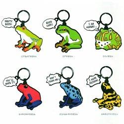 画像1: Frog ラバーキーホルダー