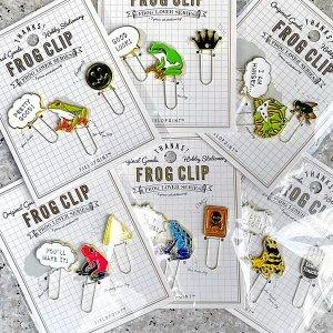 画像: Frog クリップ
