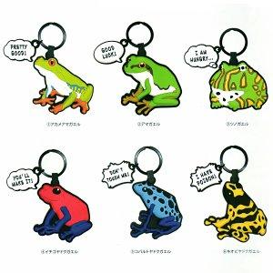 画像: Frog ラバーキーホルダー